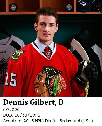 Dennis Gilbert bio
