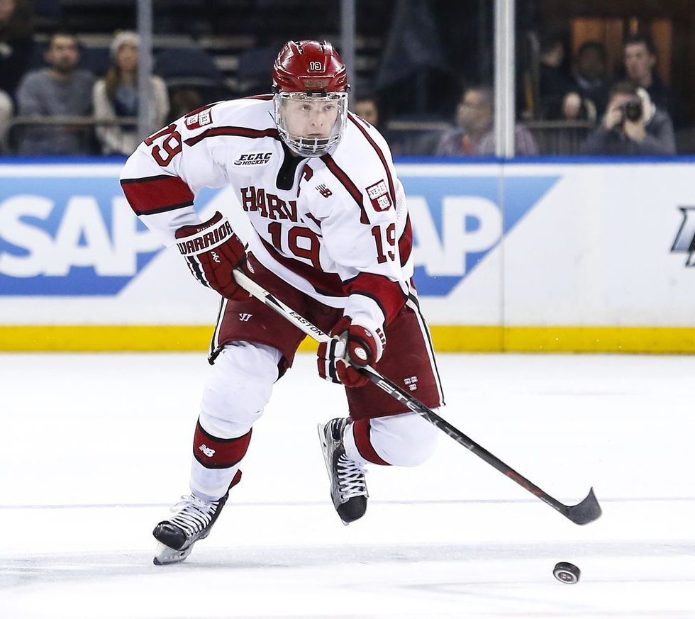 Jimmy Vesey Harvard